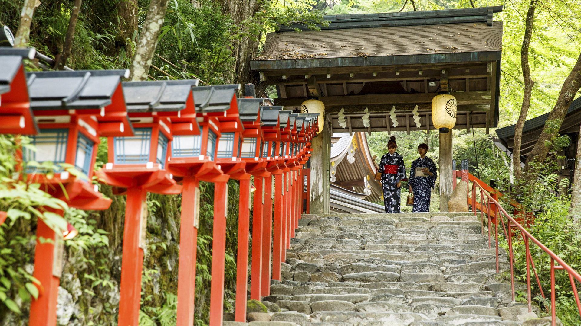 Kifune Shrine Discover Kyoto