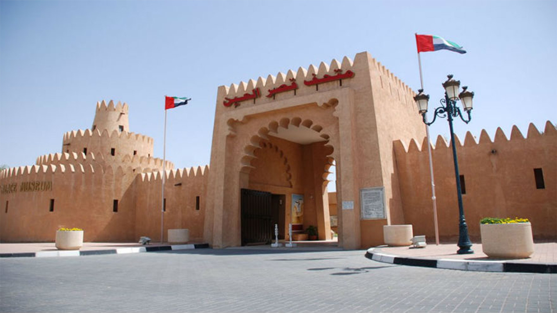 UAE Al ain55